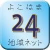 yokohama24
